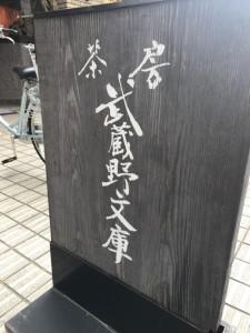 S__10092551