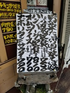20170413_140749-600x800